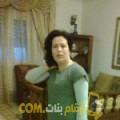أنا سونة من مصر 39 سنة مطلق(ة) و أبحث عن رجال ل الزواج