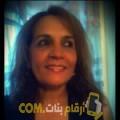 أنا ريتاج من لبنان 51 سنة مطلق(ة) و أبحث عن رجال ل الصداقة
