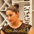 أنا سلطانة من قطر 32 سنة مطلق(ة) و أبحث عن رجال ل الدردشة