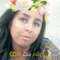 أنا عواطف من تونس 35 سنة مطلق(ة) و أبحث عن رجال ل المتعة