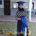 أنا هديل من اليمن 28 سنة عازب(ة) و أبحث عن رجال ل الزواج