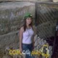 أنا بديعة من اليمن 30 سنة عازب(ة) و أبحث عن رجال ل المتعة