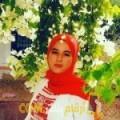 أنا وفاء من عمان 20 سنة عازب(ة) و أبحث عن رجال ل الدردشة