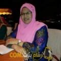 أنا باهية من عمان 34 سنة مطلق(ة) و أبحث عن رجال ل الحب
