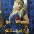 أنا فايزة من ليبيا 39 سنة مطلق(ة) و أبحث عن رجال ل الحب