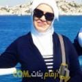 أنا ليالي من البحرين 59 سنة مطلق(ة) و أبحث عن رجال ل التعارف