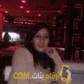 أنا صحر من المغرب 32 سنة مطلق(ة) و أبحث عن رجال ل التعارف