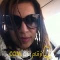 أنا وردة من فلسطين 27 سنة عازب(ة) و أبحث عن رجال ل الحب