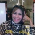 أنا سلطانة من فلسطين 29 سنة عازب(ة) و أبحث عن رجال ل الصداقة
