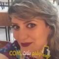 أنا منى من قطر 29 سنة عازب(ة) و أبحث عن رجال ل الدردشة