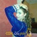 أنا سليمة من قطر 25 سنة عازب(ة) و أبحث عن رجال ل المتعة