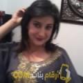 أنا جانة من ليبيا 25 سنة عازب(ة) و أبحث عن رجال ل الحب