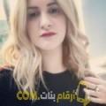 أنا نيلي من الكويت 37 سنة مطلق(ة) و أبحث عن رجال ل التعارف