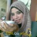أنا عتيقة من اليمن 35 سنة مطلق(ة) و أبحث عن رجال ل الحب