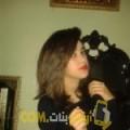 أنا غفران من فلسطين 22 سنة عازب(ة) و أبحث عن رجال ل الزواج
