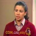 أنا نور هان من قطر 27 سنة عازب(ة) و أبحث عن رجال ل الحب