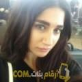 أنا جميلة من مصر 27 سنة عازب(ة) و أبحث عن رجال ل الصداقة
