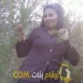 أنا فدوى من اليمن 37 سنة مطلق(ة) و أبحث عن رجال ل التعارف