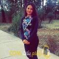 أنا نيسرين من سوريا 27 سنة عازب(ة) و أبحث عن رجال ل التعارف