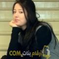 أنا رشيدة من سوريا 26 سنة عازب(ة) و أبحث عن رجال ل الحب