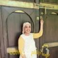 أنا شامة من فلسطين 44 سنة مطلق(ة) و أبحث عن رجال ل الحب