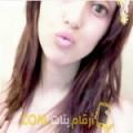 أنا رانية من الإمارات 20 سنة عازب(ة) و أبحث عن رجال ل الحب