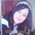 أنا أميرة من عمان 29 سنة عازب(ة) و أبحث عن رجال ل المتعة