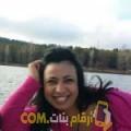 أنا مونية من العراق 33 سنة مطلق(ة) و أبحث عن رجال ل الدردشة
