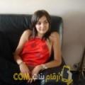 أنا مجيدة من السعودية 35 سنة مطلق(ة) و أبحث عن رجال ل الزواج