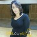 أنا نعمة من ليبيا 31 سنة مطلق(ة) و أبحث عن رجال ل الحب