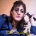 أنا حلومة من فلسطين 32 سنة مطلق(ة) و أبحث عن رجال ل التعارف