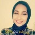 أنا نسرين من سوريا 24 سنة عازب(ة) و أبحث عن رجال ل الصداقة