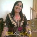 أنا ريتاج من عمان 55 سنة مطلق(ة) و أبحث عن رجال ل الزواج