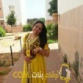 أنا إحسان من المغرب 27 سنة عازب(ة) و أبحث عن رجال ل الحب