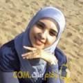 أنا توتة من اليمن 28 سنة عازب(ة) و أبحث عن رجال ل المتعة