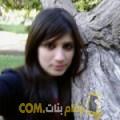 أنا سلطانة من الإمارات 31 سنة عازب(ة) و أبحث عن رجال ل المتعة