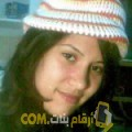 أنا الغالية من عمان 31 سنة مطلق(ة) و أبحث عن رجال ل الزواج