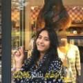 أنا صليحة من ليبيا 23 سنة عازب(ة) و أبحث عن رجال ل الزواج