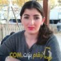 أنا ريمة من لبنان 29 سنة عازب(ة) و أبحث عن رجال ل الدردشة