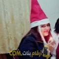 أنا لطيفة من فلسطين 22 سنة عازب(ة) و أبحث عن رجال ل الزواج