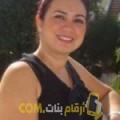 أنا عواطف من الكويت 36 سنة مطلق(ة) و أبحث عن رجال ل الزواج