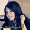 أنا نجمة من عمان 24 سنة عازب(ة) و أبحث عن رجال ل الحب