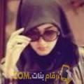 أنا مونية من العراق 32 سنة عازب(ة) و أبحث عن رجال ل المتعة