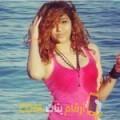 أنا مارية من مصر 28 سنة عازب(ة) و أبحث عن رجال ل الزواج