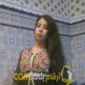 أنا زينب من المغرب 24 سنة عازب(ة) و أبحث عن رجال ل الدردشة