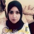 أنا جليلة من الكويت 22 سنة عازب(ة) و أبحث عن رجال ل التعارف