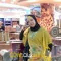 أنا نيلي من قطر 33 سنة مطلق(ة) و أبحث عن رجال ل التعارف