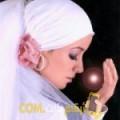 أنا دينة من المغرب 30 سنة عازب(ة) و أبحث عن رجال ل التعارف