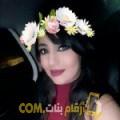 أنا ريحانة من الجزائر 23 سنة عازب(ة) و أبحث عن رجال ل الحب