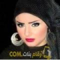 أنا حلومة من ليبيا 40 سنة مطلق(ة) و أبحث عن رجال ل الدردشة